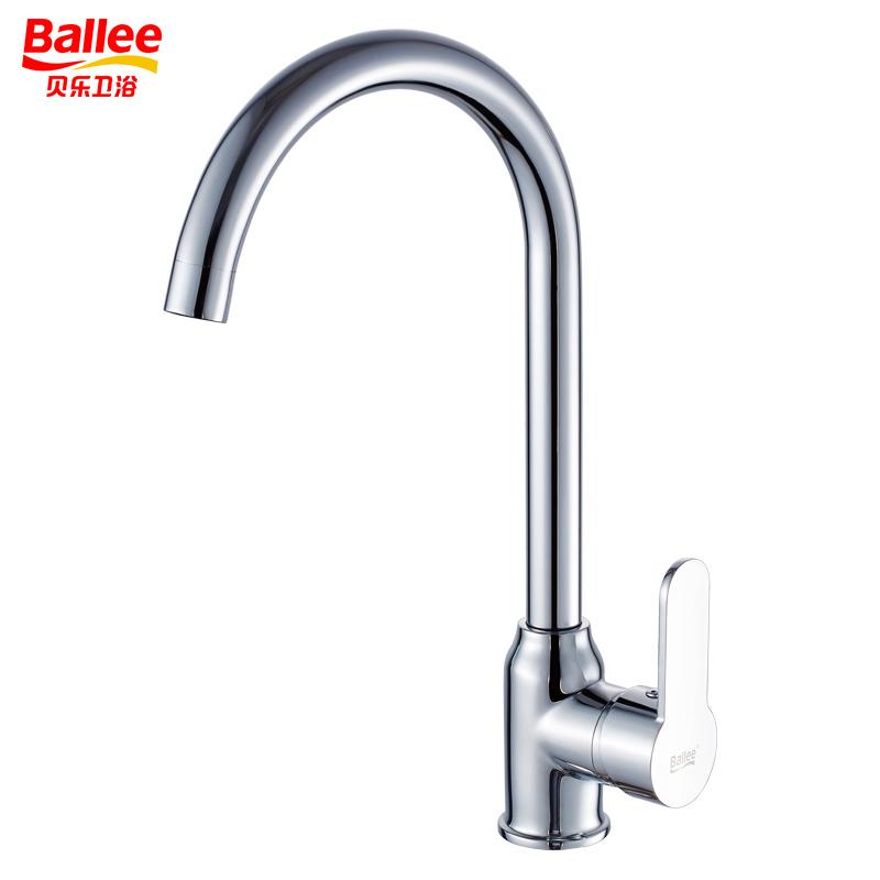 贝乐BALLEE9901-15无铅水槽龙头冷热水厨用龙头