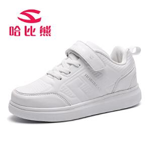 【2件3折到手89.4元】哈比熊儿童运动鞋女童鞋男童宝宝鞋大童休闲白鞋板鞋