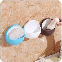 浴室吸盘皂盒卫生间创意简约肥皂架香皂盒皂碟收纳沥水架