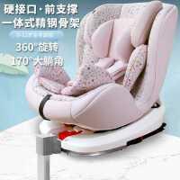 儿童安全座椅汽车用婴儿宝宝车载简易0岁以上便携式3通用坐椅可躺