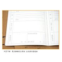 小学生A5加厚牛皮纸作业记录本车线本家庭作业本作业登记本 五本装