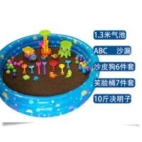决明子玩具儿童沙滩玩具散装10斤游乐场枕芯沙漏沙池套装组合家用