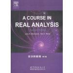 实分析教程第2版