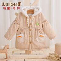 威尔贝鲁 纯棉儿童棉衣 女童休闲外套秋冬 男童宝宝冬装 婴儿棉衣