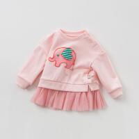[2件3折价:86.1]戴维贝拉春季新款女童连衣裙 宝宝裙式上衣DBH9974