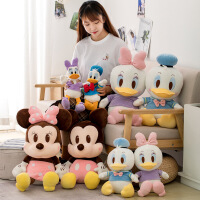正版迪士尼米奇米妮公仔毛绒玩具米老鼠唐老鸭布娃娃床上睡觉抱枕