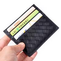 Yvonge韵歌卡包真皮男女士简约羊皮编织卡包卡夹 名片包银行卡卡套 *片包卡片夹
