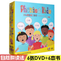 幼儿童宝宝自然拼读法进阶篇英语教学教材书 DVD光盘碟片英语入门