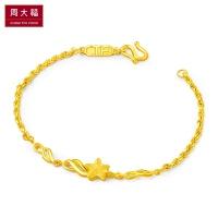 周大福珠宝首饰星愿足金黄金手链计价F217677