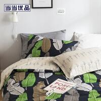 ������品四件套 �棉床�慰铍p人床品件套1.5-1.8床�m用多色可�x