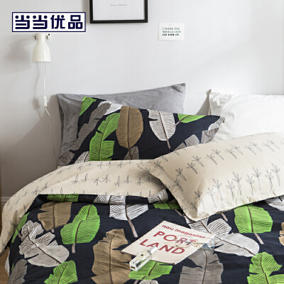 当当优品四件套 纯棉床单款双人床品件套1.5-1.8床适用多色可选