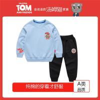 【3件2折:99元】TOM汤姆猫2021春秋新款中小童韩版棉圆领卫衣卫裤两件套潮【支持礼品卡】