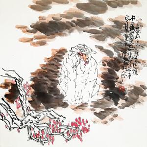 【中国美术家协会常务理事 方增先《人物》LL221】