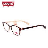 李维斯眼镜超轻板材镜架时尚眼镜框女士近视眼镜LS06183Z