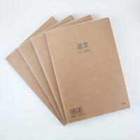 晨光本味胶套本学科胶套本16k学生用学科分类笔记本B5简约加厚错题本学科本英语本记事本办公文具