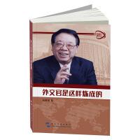 外交�L云�H�v����-外交官是�@���成的