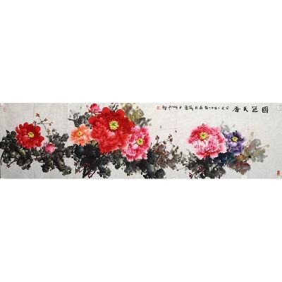 577刘勇《国色天香》