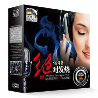 车载音乐CD 经典歌曲CD金耳朵 一人一首成名曲5CD