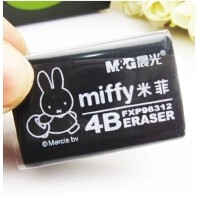 晨光 可爱 miffy米菲学生橡皮擦 4B黑色橡皮擦 312 0.02kg