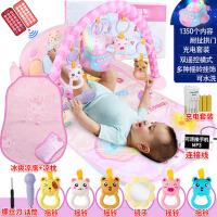 脚踏钢琴宝宝游戏毯音乐玩具新生婴儿0-1岁3-6-12个月