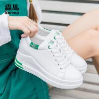 森马厚底休闲鞋女鞋2018新款秋季增高小白鞋女显瘦平底白色松糕鞋