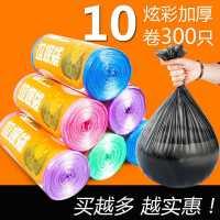 加厚垃圾袋家用一次性黑色拉圾�N房平口中�塑料袋45批�l50大�60