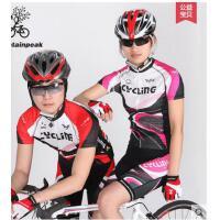 短袖骑行服套装男自行车短裤山地车装备男女 穿越  可礼品卡支付