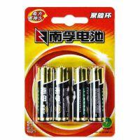 南孚电池 聚能环5号电池 碱性电池 AA LR6干电池 遥控器电玩电池一卡4粒