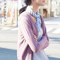 初棉2019春装新款纯色女士外搭针织开衫女长袖韩版开衫毛衣外套K