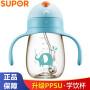 苏泊尔SUPOR吸管杯婴儿6个月以上宝宝学饮水杯重力球学饮杯防漏耐摔耐高温PPSU宝宝喝水杯儿童水杯水壶