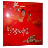 正版刘晶 火火的中国 CD DVD 飞天神韵 星文唱片 汽车载音乐cd碟