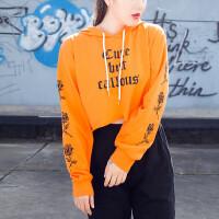 橘色露脐短款套头卫衣女嘻哈街舞宽松街头潮牌国潮带帽橙色超短款 橘色