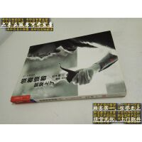 【二手旧书9成新】恨着恨着就爱上了:杜子建谬论集 /杜子建 北京联合出版公司