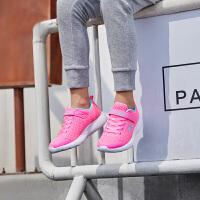 Skehers斯凯奇童鞋春夏新款女童透气防滑软底运动鞋