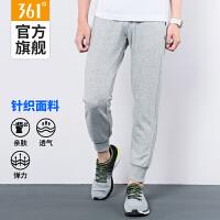 361度男装运动长裤男秋季新款361跑步健身透气排汗收口针织裤