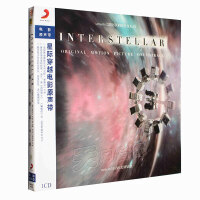 现货 正版 汉斯・季默Hans Zimmer:星际穿越 电影原声带 CD