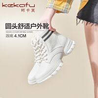19珂卡芙冬季新款【拼接设计】潮流厚底防滑时装靴休闲马丁女靴