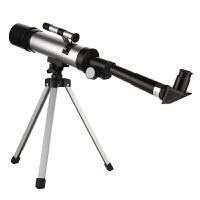 SAOYH 天文望远镜 户外观星 儿童青少年入门级望远镜 F40060M
