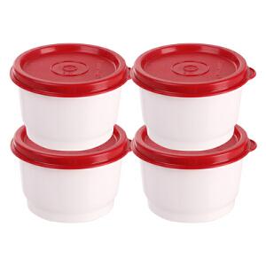 特百惠130ml零食盒迷你冷藏盒塑料便携花茶保鲜盒(颜色随机)4件套