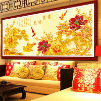 花开富贵九鱼图精准印花十字绣画 客厅2米新款系列大幅 鸳鸯图 黄金满地