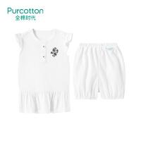 婴儿针织短袖套装 1套装