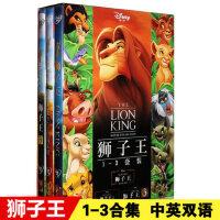 正版 狮子王1-3合集 迪士尼儿童动画片电影光盘dvd碟片 国语/英语