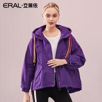 ERAL/艾莱依小马宝莉联名款2018冬装新品短款羽绒服女617102137