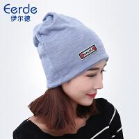 加厚头巾产妇冬季保暖用品月子帽女秋冬季产后时尚可爱孕妇帽