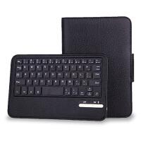 ikodoo爱酷多 三星Galaxy Tab3 T310/T311 8英寸平板电脑蓝牙键盘保护套 可拆卸型键盘+仿牛皮