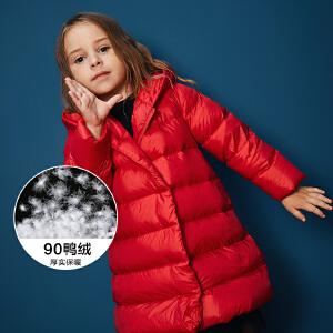 【每满199减100】迷你巴拉巴拉女童羽绒服冬新款加厚童装微A保暖连帽宝宝外套