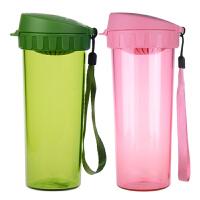 特百惠茶韵随身杯塑料水杯茶杯情侣杯儿童学生杯2件套 500ML 颜色随机
