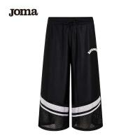 JOMA荷马女士针织阔腿裤休闲时尚宽松运动九分裤满200减40
