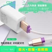 【支持礼品卡】3c认证苹果手机充电器插头iphone6小米4三星华为充电线源头NEW