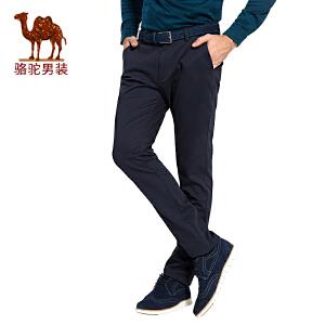 骆驼男装 2017秋季新款直筒纯色简约男士休闲裤修身中腰长裤男